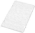 """Cooling Grid - 10""""x16"""""""